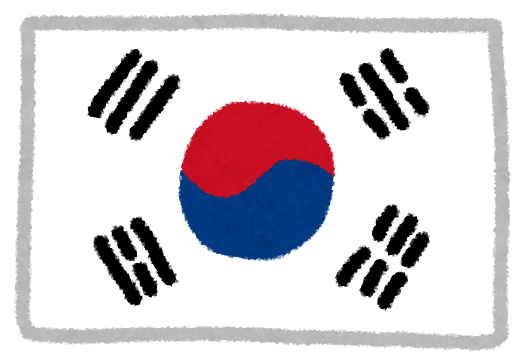 한국어 페이지
